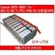 【Canon対応】BCI-9BK+7eBK/C/M/Y/PC/PM/R/G(ICチップ付) 互換インクカートリッジ 9色パック 【2セット】