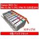 【Canon対応】BCI-7eBK/C/M/Y/PC/PM/R/G(ICチップ付) 互換インクカートリッジ 8色パック 【2セット】 - 縮小画像1