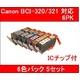【Canon対応】BCI-320BK+321BK/C/M/Y/GY(ICチップ付) 互換インクカートリッジ 6色パック 【5セット】