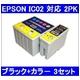 【EPSON対応】IC1BK02/IC5CL02 互換インクカートリッジ ブラック+カラー 【3セット】