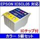 id380053
