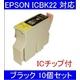 【EPSON対応】ICBK22 (ICチップ付)互換インクカートリッジ ブラック 【10個セット】