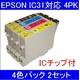 【EPSON対応】IC31-BK/C/M/Y (ICチップ付)互換インクカートリッジ 4色パック 【2セット】