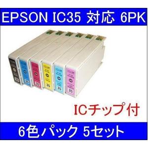 【EPSON対応】IC35-BK/C/M/Y/LC/LM (ICチップ付)互換インクカートリッジ 6色パック 【5セット】 - 拡大画像