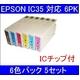 【EPSON対応】IC35-BK/C/M/Y/LC/LM (ICチップ付)互換インクカートリッジ 6色パック 【5セット】 - 縮小画像1