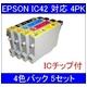 【EPSON対応】IC42-BK/C/M/Y (ICチップ付)互換インクカートリッジ 4色パック 【5セット】 - 縮小画像1