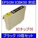 【EPSON対応】ICBK50 (ICチップ付)互換インクカートリッジ ブラック 【10個セット】