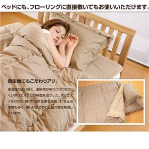 テイジン(TEIJIN)共同開発 マイティトップ(R)II使用 清潔・快適寝具 シングル 4点セット ベージュ
