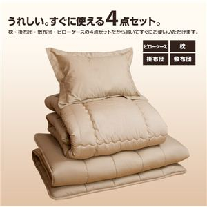 テイジン(TEIJIN)共同開発 マイティトップ(R)II使用 清潔・快適寝具 シングル 4点セット アイボリー