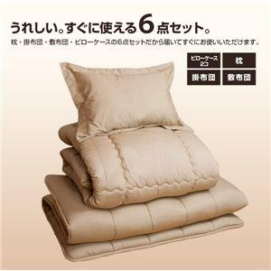 テイジン(TEIJIN)共同開発 マイティトップ(R)II使用 清潔・快適寝具 ダブル 6点セット ブラウン