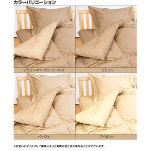 テイジン(TEIJIN)共同開発 マイティトップ(R)II使用 清潔・快適寝具 ダブル 6点セット ツートン(ブラウン×ベージュ)