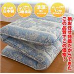 ボリューム3層式敷布団(東レセベリス綿使用・柄おまかせ) ダブル ブラウン 側地:綿100% 日本製