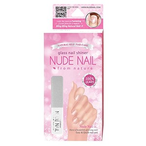NUDE NAIL(ヌードネイル) グラスネイルシャイナー3個セット