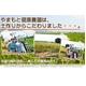 【平成22年産】やまもと健康農園の長岡産コシヒカリ玄米 20kg(5kg×4袋) - 縮小画像3