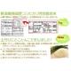 【平成22年産】やまもと健康農園の長岡産コシヒカリ玄米 20kg(5kg×4袋) - 縮小画像4