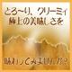 【種子島産】安納芋(あんのういも) 5kg(25個前後) - 縮小画像2