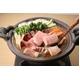 【三崎恵水産】三崎漁師のまぐろ鍋セット4〜5人前 写真2
