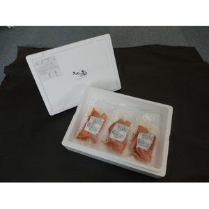 【三崎恵水産】三浦三崎の漬けまぐろ詰合せ