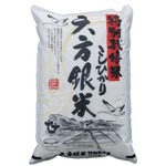 【2012年1月10日より順次発送】コウノトリ舞い降りるたんぼのコシヒカリ 六方銀米 30kg(10kg玄米×3)