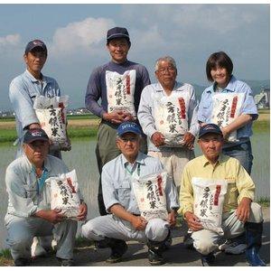 【平成29年産】コウノトリ舞い降りるコシヒカリ 六方銀米( 5kg7分づき×4)