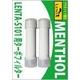 【電子タバコ・国産カートリッジ】『LENTA-S101』用ターボフィルター・メンソール10パック(20本)