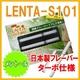 フラボノイド配合で口臭予防も!日本製フレーバーの電子タバコ【LENTA-S101】ターボ仕様スタートキット(本体)【ターボフィルター(メンソール)セット】   写真1