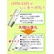 フラボノイド配合で口臭予防も!日本製フレーバーの電子タバコ【LENTA-S101】ターボ仕様スタートキット(本体)【ターボフィルター(メンソール)セット】   写真3
