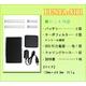 フラボノイド配合で口臭予防も!日本製フレーバーの電子タバコ【LENTA-S101】ターボ仕様スタートキット(本体)【ターボフィルター(メンソール)セット】   写真5