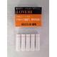【電子タバコ・日本製フレーバー】『eLOVERE(イーラブレ)』用ターボフィルター・レギュラー20本セット(5本×4箱) - 縮小画像2