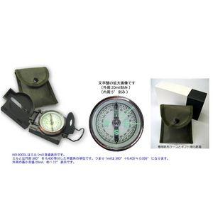 陸上自衛隊で採用 レンザティックコンパス 【12個入り】