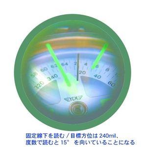 【アウトドア】【ミリタリー】レンザティックコンパス カモフラージュモデル