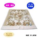 清潔!日本製 カシミヤ風タッチ|温泉掛毛布・敷毛布・敷パッド