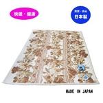 ソフトサーモ毛布KW11800レイチェル140x200cmベージュ【送料無料】