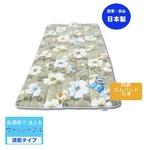 温泉敷パッド kw3310 サイズ 100x205cm グリーン【送料無料】