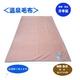 マイナスイオン温泉掛毛布OSA011009サイズ140x200cmピンク - 縮小画像1