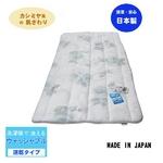 マイナスイオン温泉敷パッドkw31500サイズ100x205cmグリーン【送料無料】