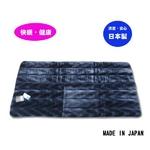 ゲルマパワーわた入りパッドKW31003 オリエント サイズ S:100x205cm ブルー【送料無料】