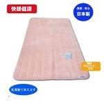 温泉敷パッドOSA531209 サイズ 100x205cm ピンク 【送料無料】