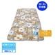 温泉敷パッドkw3310W サイズ 140x205cm ベージュ - 縮小画像1