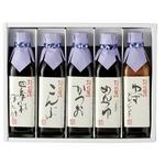 たつの醤油 角ビン5本セット(かつお・四季彩ぽん酢・ゆずドレッシング・こんぶ・めんつゆ 各1本)