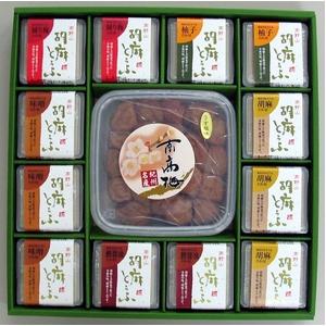 高野山ごま豆腐セット HU-12 - 拡大画像