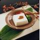 高野山ごま豆腐セット HS-16 - 縮小画像6