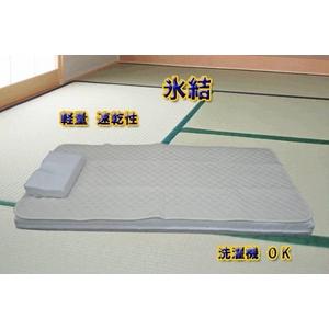 冷感コールド敷きパッド氷結シリーズ コールドパッド スモールサイズ アイボリー