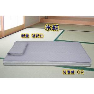 冷感コールド敷きパッド氷結シリーズ ロイヤルコールド枕パッド パープル 43x63cm