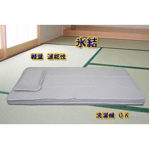 冷感コールド敷きパッド氷結シリーズ ロイヤルコールド枕パッド アイボリー 43x63cm