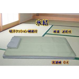 冷感コールド敷きパッド氷結シリーズ プレミアムコールドパッド スモールサイズ アイボリー