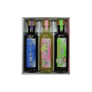 さしみ醤油&ゆず塩ぽん酢&ノンオイル和風ドレッシング 3種セット - 拡大画像