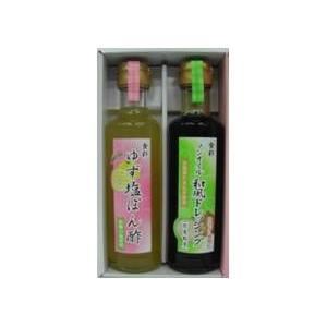ゆず塩ぽん酢&ノンオイル和風ドレッシング 2種セット - 拡大画像