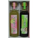 ゆず塩ぽん酢&ノンオイル和風ドレッシング 2種セット