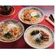 博多長浜ラーメン(3つの味)10食